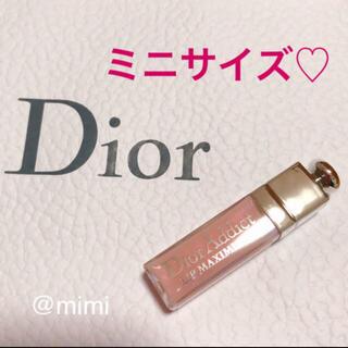 ディオール(Dior)の【新品未使用☆】ディオール マキシマイザー 001 ミニサイズ (リップグロス)