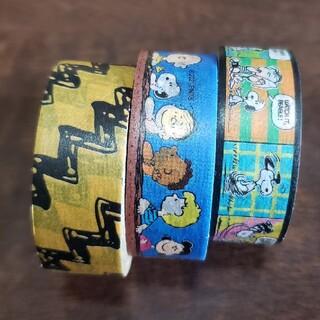 スヌーピー(SNOOPY)のスヌーピー マスキングテープ3巻き(テープ/マスキングテープ)