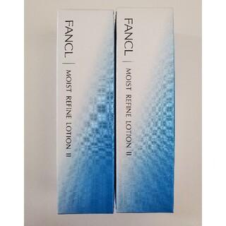 ファンケル(FANCL)のファンケル モイストリファイン 化粧液 II しっとり(30ml)2本(化粧水/ローション)