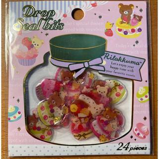 サンエックス - リラックマ ドロップシールビッツ ケーキ カップケーキ