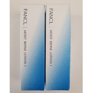 ファンケル(FANCL)のファンケル モイストリファイン 化粧液 I さっぱり(30ml)2本(化粧水/ローション)