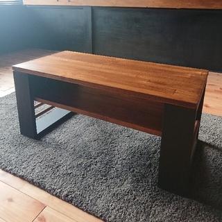 ローテーブル ウォルナット W72 D35 H32