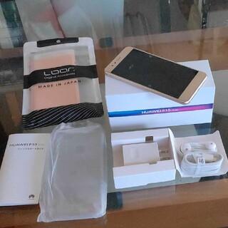 HUAWEI - HUAWEI P10 lite 32GB SIMフリー