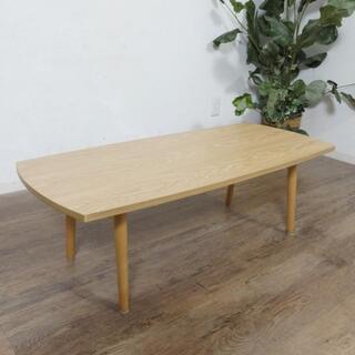 訳あり  折りたたみ式 テーブル 幅 110cm(折たたみテーブル)