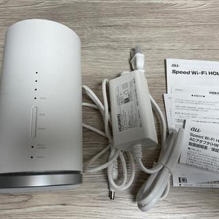 エーユー(au)のspeed Wi-Fi L01s(PC周辺機器)