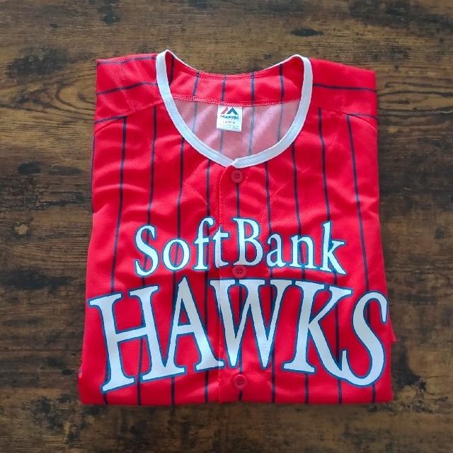 福岡ソフトバンクホークス(フクオカソフトバンクホークス)のソフトバンクホークス  鷹の祭典2021  ユニフォーム スポーツ/アウトドアの野球(応援グッズ)の商品写真
