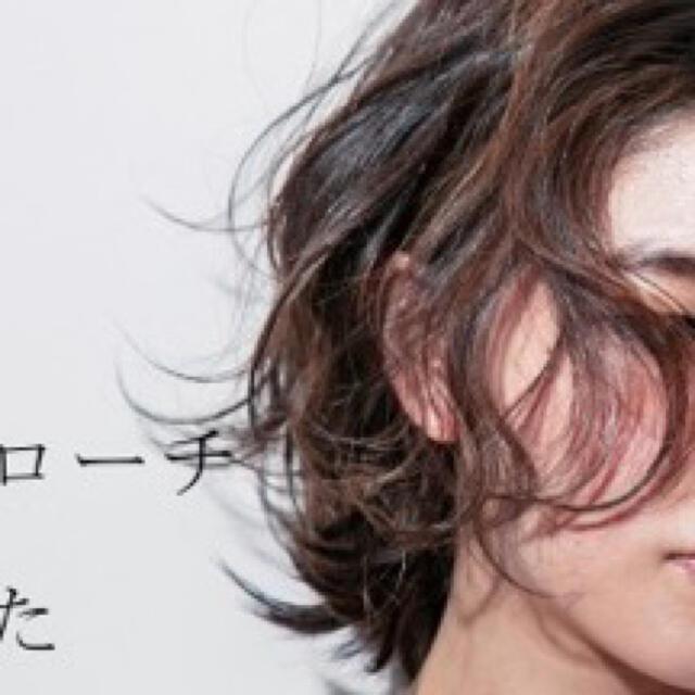 ルベル(ルベル)の新品 まとめ買いSALE♡ トリエスプレー10 6本セット 使いやすいスプレー コスメ/美容のヘアケア/スタイリング(ヘアスプレー)の商品写真