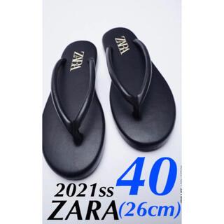 ZARA - ZARA フラットサンダル