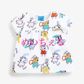 NEXT - 【新品】Peppa Pig アルファベットプリント コットンTシャツ(ヤンガー)