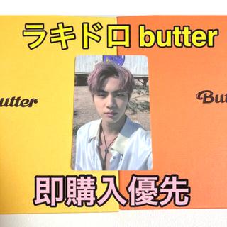 防弾少年団(BTS) - BTS Butter 韓国ラキドロ M2U ジン Jin トレカ