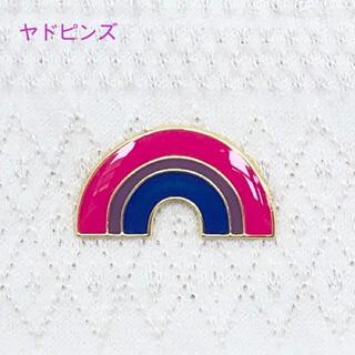 虹のピンバッジ B