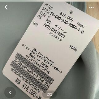 ノーブル(Noble)のノーブル♡サテンキャミワンピース(ひざ丈ワンピース)