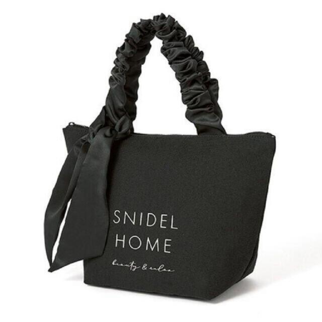 snidel(スナイデル)のオトナミューズ 8月号 増刊 付録 スナイデル ホーム 保冷バッグ MUSE  レディースのバッグ(トートバッグ)の商品写真
