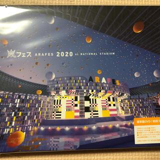 アラシ(嵐)の嵐/アラフェス 2020 at 国立競技場〈初回プレス仕様・2枚組〉(ミュージック)