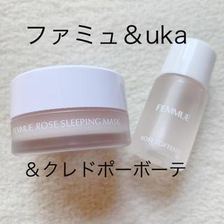 Cosme Kitchen - ファミュ 導入美容液とスリーピングマスク ウカuka