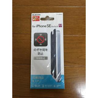 エレコム(ELECOM)のiPhone フィルター ELECOM PM-A18SFLPF 未使用開封済み(保護フィルム)