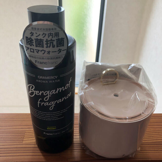 フランフラン(Francfranc)の箱なし 新品未使用【シンプルマインド】USB充電式ミニ加湿器コロン(加湿器/除湿機)