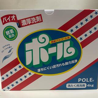 ミマスクリーンケア(ミマスクリーンケア)のバイオ濃厚洗剤ポール 2kg スプーン付き(洗剤/柔軟剤)
