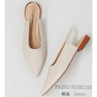 FABIO RUSCONI - 【FABIO RSUCONI】新品 レザースリングパッグストラップシューズ