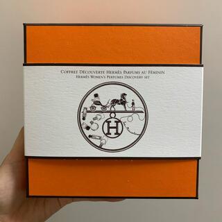 エルメス(Hermes)のHERMES 香水セット(ユニセックス)