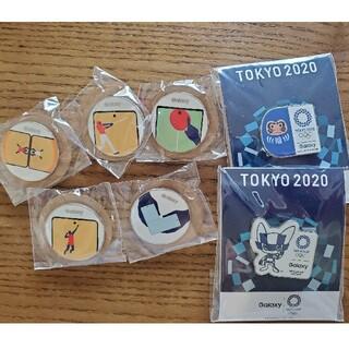 ギャラクシー(Galaxy)のGalaxy 2020 東京オリンピック ピンバッジ(バッジ/ピンバッジ)