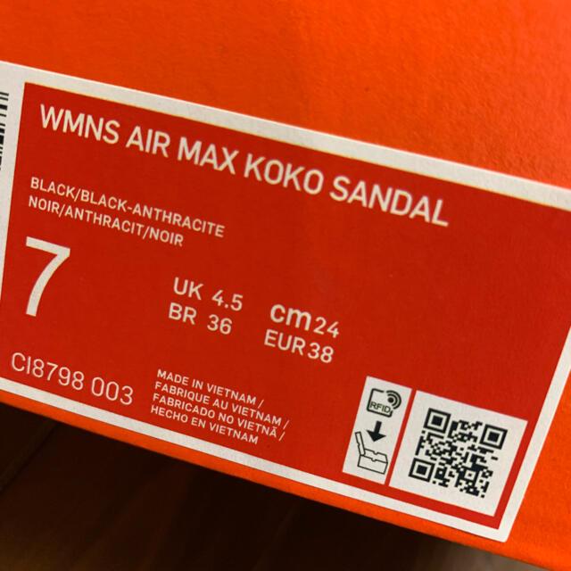 NIKE(ナイキ)のNIKE エアマックスココ airmaxkoko ブラック 24cm レディースの靴/シューズ(サンダル)の商品写真
