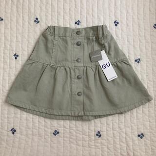 GU - スカート 110