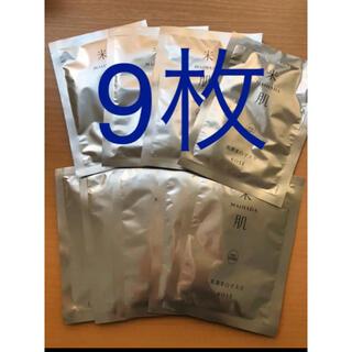 KOSE - 米肌 肌潤美白マスク 9枚
