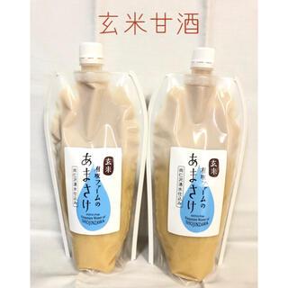 玄米甘酒【特別栽培米コシヒカリ、湧水使用】濃縮タイプ500ml×2本