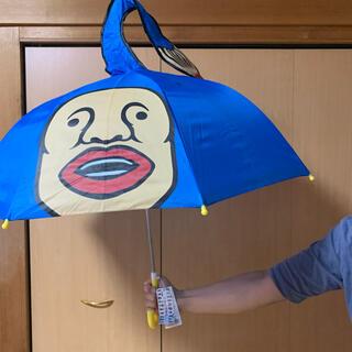 こびとづかん 傘 タグ付き未使用(傘)