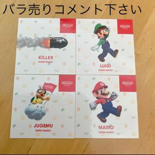 任天堂 - Nintendo TOKYO 限定 ニンテンドートーキョー 任天堂 ステッカー