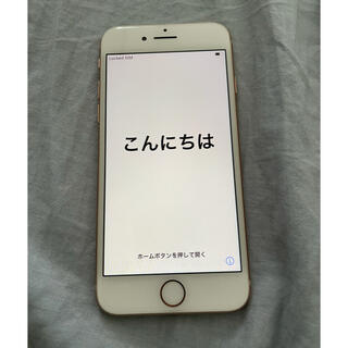 Apple - iPhone8 256G
