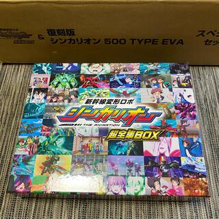 シンカリオン 超全集BOX(アート/エンタメ)