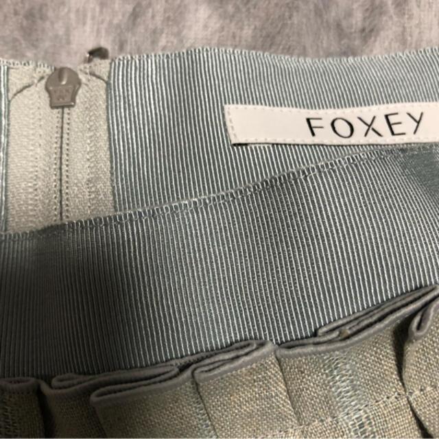 FOXEY(フォクシー)のフォクシー  スカート スモーキーミント レディースのスカート(ひざ丈スカート)の商品写真