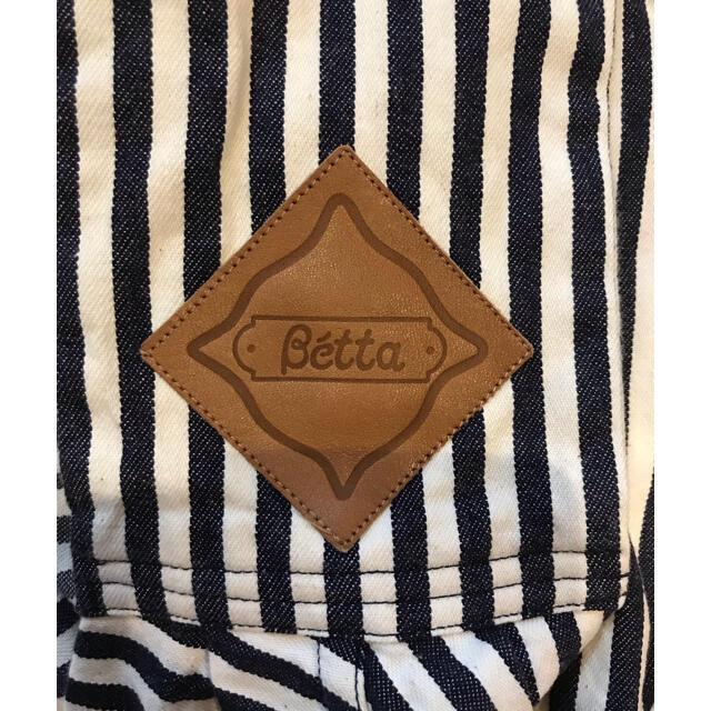 VETTA(ベッタ)のベッタキャリーミープラス スリング キッズ/ベビー/マタニティの外出/移動用品(スリング)の商品写真
