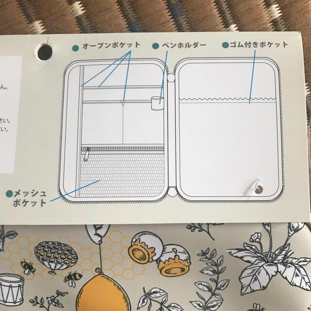 プーさん タブレットケース スマホ/家電/カメラのPC/タブレット(その他)の商品写真