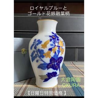 大倉陶園 - 【大変希少】大倉陶園OKURA ロイヤルブルーとゴールド花銀融葉柄花瓶新品箱付き