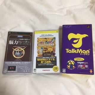 PlayStation Portable - プレステ PSP ソフト 3点セット