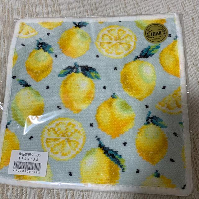 FEILER(フェイラー)のフェイラー ハンカチ レモン ストロベリー 2枚 レディースのファッション小物(ハンカチ)の商品写真