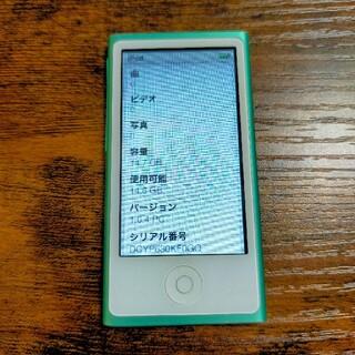 アップル(Apple)のiPod nano 第7世代 グリーン 16GB(ポータブルプレーヤー)