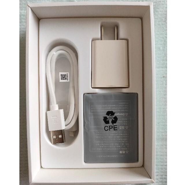 Rakuten(ラクテン)の楽天 WiFi Pocket 白 スマホ/家電/カメラのスマートフォン/携帯電話(その他)の商品写真