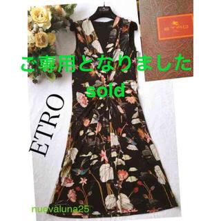 エトロ(ETRO)のご専用です☆新品 ETRO エトロ 新作 プレシャス 清涼 美人 ドレス(ひざ丈ワンピース)