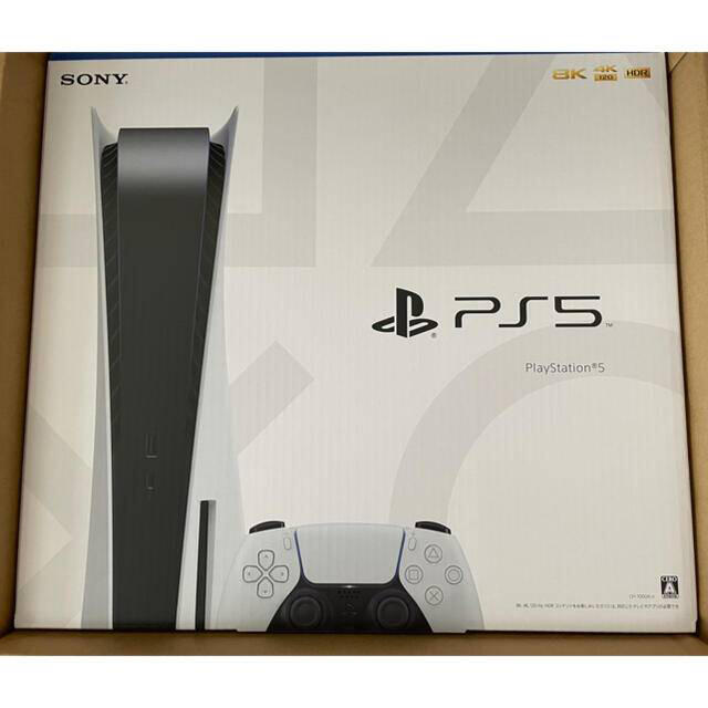 PlayStation(プレイステーション)の 【新品未開封】PS5 本体 CFI-1000A01 ディスクドライブ搭載モデル エンタメ/ホビーのゲームソフト/ゲーム機本体(家庭用ゲーム機本体)の商品写真