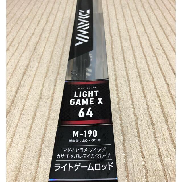 DAIWA(ダイワ)のDaiwa  Light game X 64  M-190   釣り竿 ロッド スポーツ/アウトドアのフィッシング(ロッド)の商品写真