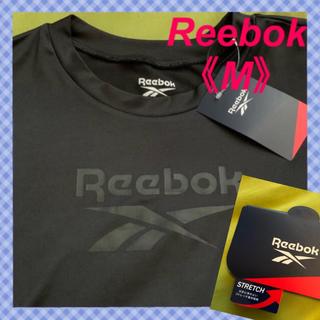 Reebok - 【リーボック】胸のロゴグラフィックがお洒落な❣️メンズアンダーウェア《M》