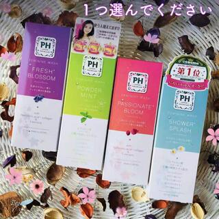 PHジャパン PHJAPAN デリケートゾーンケア専用ソープ 単品