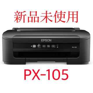 EPSON - EPSON PX-105 プリンタ
