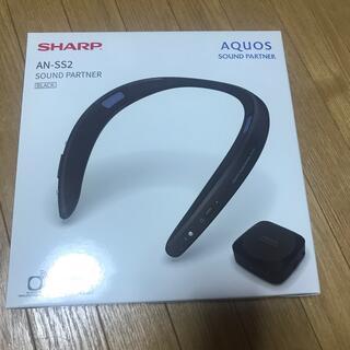 SHARP - AQUOS サウンドパートナー AN-SS2-B  ブラック シャープ