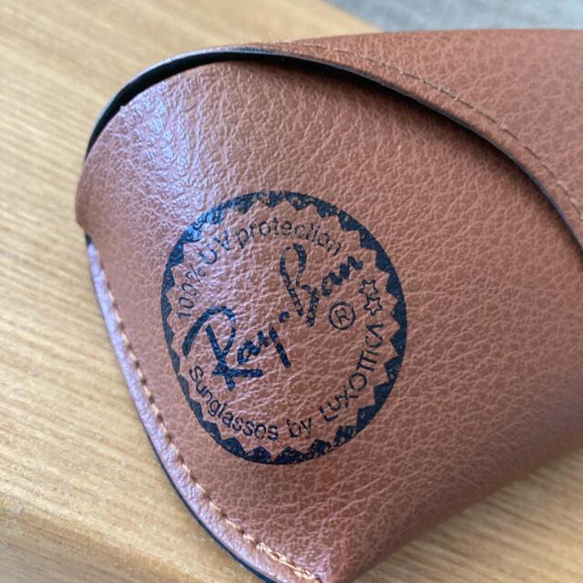 Ray-Ban(レイバン)のRayBan サングラスケース Ray-Ban レイバン メンズのファッション小物(サングラス/メガネ)の商品写真