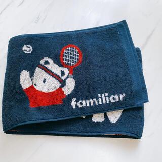 familiar - familiar スポーツタオル